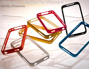 [iPhone4/4S] LIMS Ultimate Crystal Case