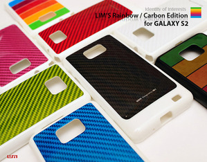 [GALAXY S2] LIMS Rainbow Carbon Edition