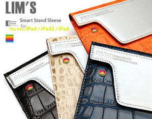 [iPad] LIMS Smart Stand Sleeve
