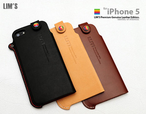 [iPhone5/5S] LIMS Premium Genuine Leather Edition - BarType