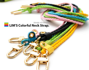 LIMS Colorful Neck Strap