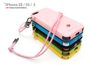 [iPhone SE/5S/5] LIMS Italian Colorful Edition